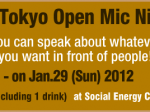 My Eyes Tokyo Open Mic Night Vol.4!