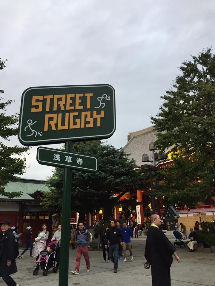 strug-temple
