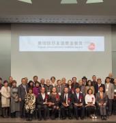 Ceremony of the 10th Japan International MANGA Award