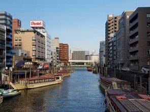 Shitamachi (Eastern Tokyo)