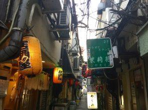 Tokyo Bar Alleys