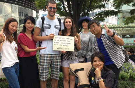 How many years do we need to learn the Japanese language? – Tell me, Japanese people! Vol. 14