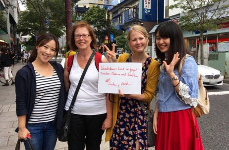 """What does """"MARU"""" mean? – Tell me, Japanese people! Vol.16"""