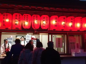 Heart of Tokyo; Chiyoda/Minato/Chuo