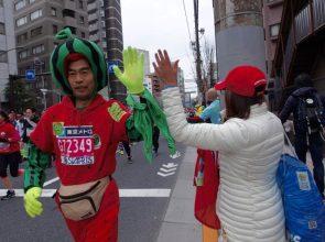 Tokyo Marathon 2018!